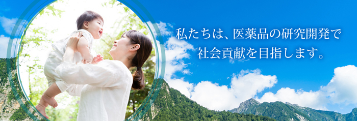 公益社団法人 福岡県製薬工業協会